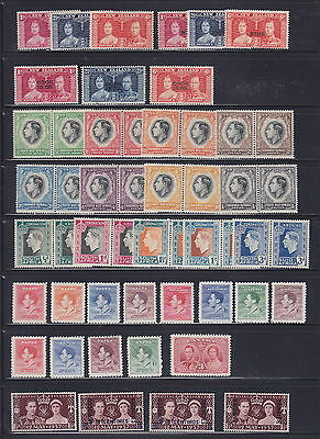 1937 KGVI Coronation Omnibus Issue, Complete, 202 stamps, MH, Lot 5903