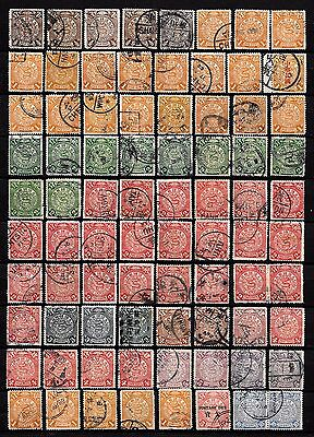 China Imperial Post 1898-1912 - 160 Coiling Dragon Stamps