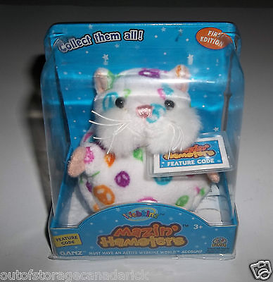 Webkinz Mazin' Hamsters Hope WE000776 First Edition - Brand New