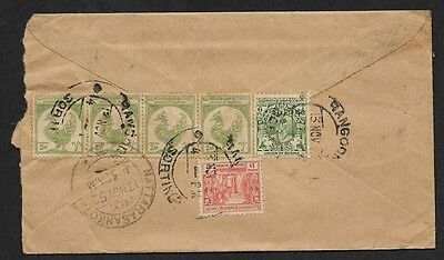 (111cents) Burma used in Rangoon 1952 Cover
