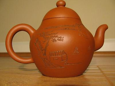 CHINESE (15.24cm) YIXING ZISHA SCHOLAR CARVED POETRY TEAPOT