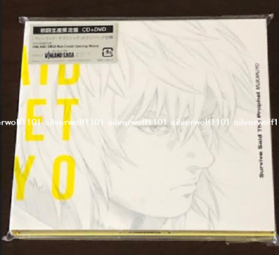 New SUPER JUNIOR YESUNG STORY First Limited Edition CD+Card AVCK-79553 Japan F/S