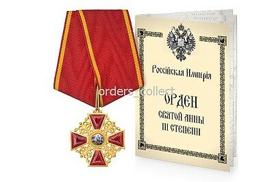 Rare Imperial Order of St. Anna High Quality Gift Luxury, copy