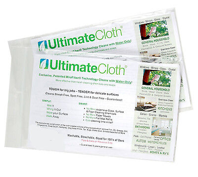The Ultimate Cloth | 100% Mirafiber | TWO Standard Size Cloths |