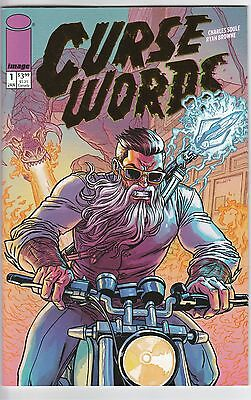 Curse Words #1 Image Comics Retailer Appreciation Variant 1 per store NM Gold