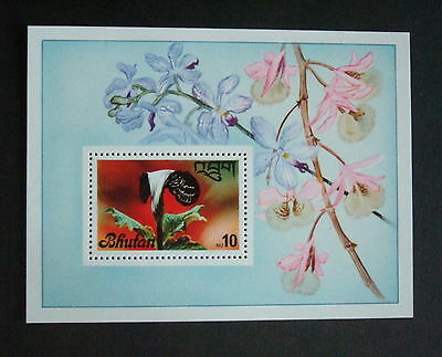 Bhutan 1976 Flowers Miniature Sheet MS366 MNH Um unmounted mint MS floral orchid
