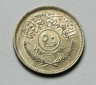 1378/1959 IRAQ 0.500 Silver Coin - 50 Fils - 23mm