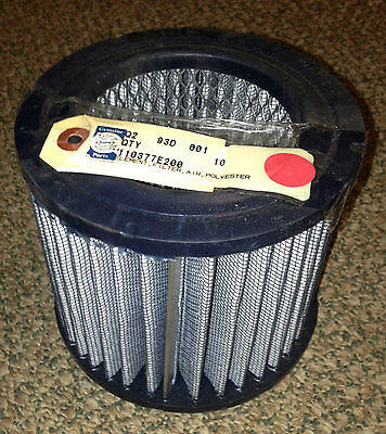 Quincy Polyester Air Filter Element 110377E200