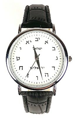 Clear Hebrew Letters Watch Made in Israel
