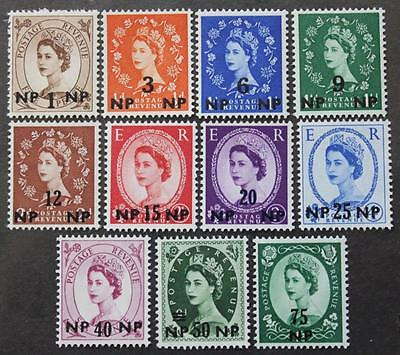Oman #65-75, MNH OG Set Of 11, 1957 Issues, All Never Hinged