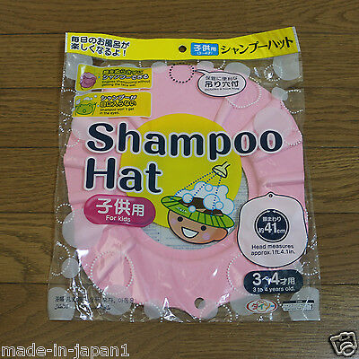 Bath Shampoo Hat Cap For Kids Kerorelax 41cm 3 to 4 years old Pink Daido japan