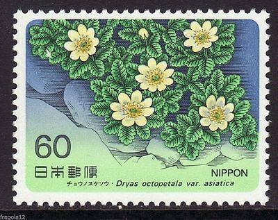 Japan 1985 - Fiori - Flowers - Y. 60 - Mnh (4)