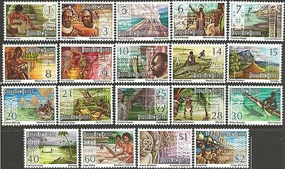 Papua New Guinea 1973 DEFINITIVES (Life and Culture) (19) Unh Mint SG 241-259