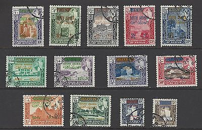 ADEN, SOUTH ARABIA # M: 55-67 Used  SECOND PROVISIONAL Overprints