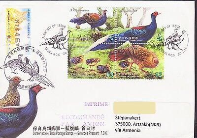 Rare Taiwan China 2014 Birds Atm Fdc To Nagorno Karabakh Armenia R17261
