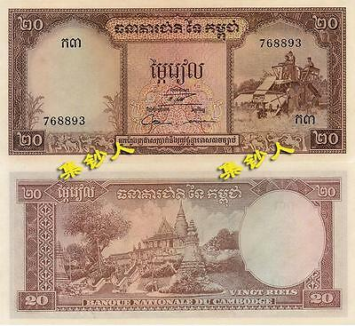 Cambodia 1975 year 20 Riels BrandNew Banknotes