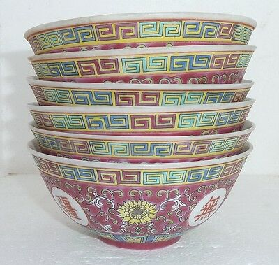 """Chinese Mun Shou EIGHT Red Rice Bowls with Yellow Flowers 4-7/8"""" Wide"""