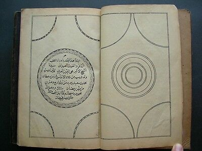 Ottoman Turkish Arabic Islamic Old Printed Prayer Book