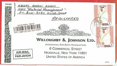 Qatar 42 X 4 Riyals USED ON Registered Willoughby & Johnson Advertising cover US