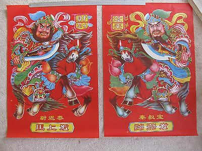 Chinese folk art Set of 2 FengShui pictures New Year Door Gods 门神19x26.5in.