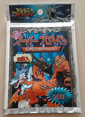 Digimon Super Bromaido Trading Card Booster Pack (new, Japanese import, Japan)