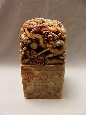 Large Vintage Chinese Intricately Carved Stone Dragon Knot Chop-Seal