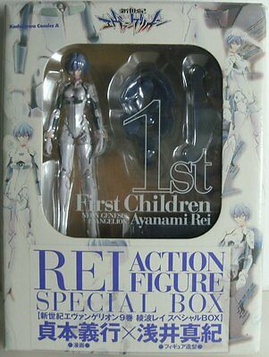 Evangelion Rei Plugsuit Seat of Soul Action Figure Special Box Limited Edition