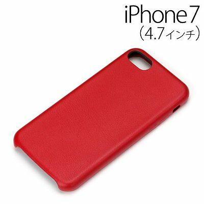 Premium Style PU leather case for iPhone7 wine-red PG-16MPU02RD