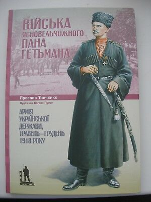 Skoropadskyi's Armed Forces 1918 Military UNIFORM Insignia Flags Old Photos Book