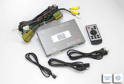 IOB-RVC - Video Interface for Chevrolet/Cruze