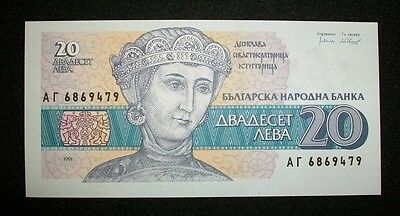 Bulgaria 20 Leva 1991  Mint Unc  Note