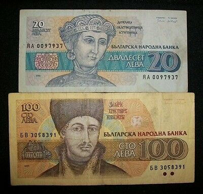Bulgaria 20 And 100 Leva 1991/1993  Notes