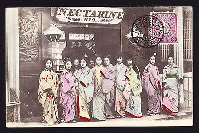 Japan P.O. in China 1908 postmark CTO stamp on Geishas outside venue postcard PC