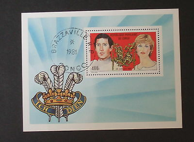 Congo 1981 Royal Wedding Miniature Sheet MS used Prince Charles Lady Diana