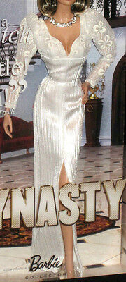 OUTFIT BARBIE DYNASTY KRYSTLE - NUOVO - abito fashion dress doll collection