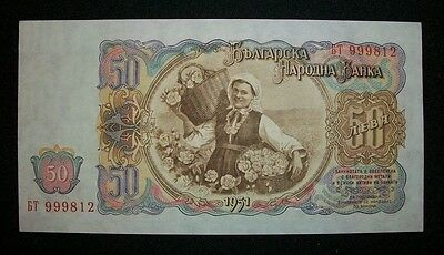 Bulgaria 50 Leva 1951 Unc Note