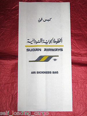 Sudan Airways Airsickness Bag Mint Condtion Clean Uncreased New (& Unused!) Rare