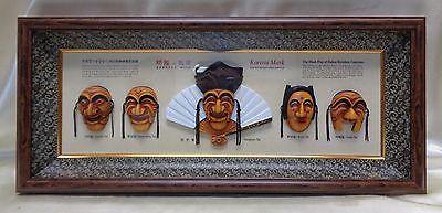 "Vintage Korean Masks ""The Mask Play of Hahoe Byeolsin Exorcism"" (Framed)"