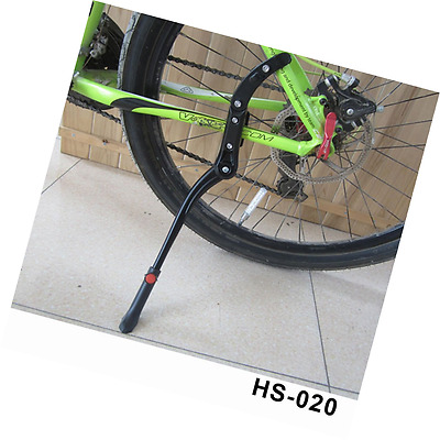 Teraysun MTB Road Bicycle Adjustable Stand Aluminum Alloy Rear Bike Stand