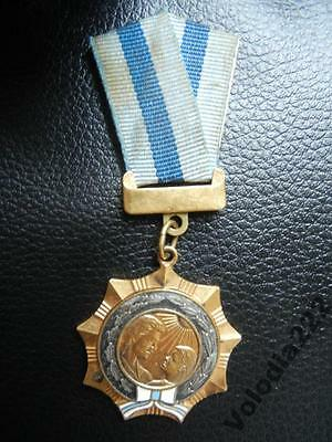 Soviet Russian USSR Order Medal Badge of the mother. Belarus.