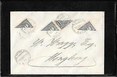 CHINA,Macao 1910, bisected on cover to Hong Kong (ref (E101)
