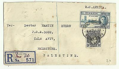 Nigeria Old Registered Cover sent to Palestine Lydda Airport Postal History 1947