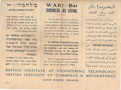 Judaica Palestine Old Advertising Poster War ! But Buisiness as Usual  WW2