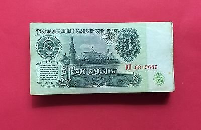 RUSSIA-USSR bundle of 3 Rubles Banknotes,1961...rare