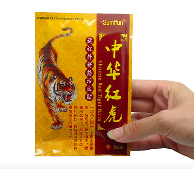 4 Packs  / 32 Patches Packs Chinese Red Tiger Balm Plaster Patch, 10cmx7cm