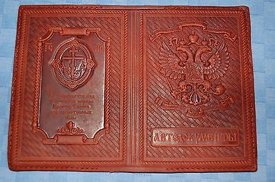 Genuine leather cover for Drivers Auto Documents  Licence with orthodox prayer