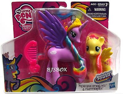My Little Pony Princess Sterling & Fluttershy 2 Pack Rainbow Power New
