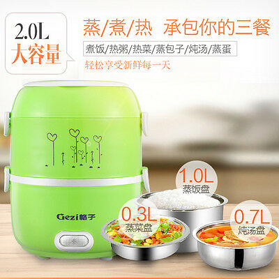 NEW 2L lunch box Stainless steel inner pot Rice cooker Sealed heat GeZi