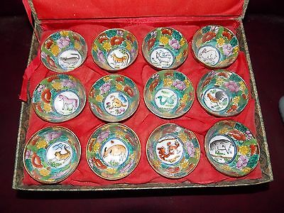 Vintage 12 Small Chinese Zodiak Bowls In Box Marked