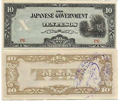 1940's Philippines Ten Pesos Japanese Invasion Money Banknote